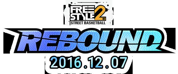FREE STYLE2 - REBOUND